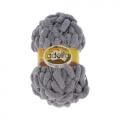 "Пряжа ""Fantasy Luxe"" цв. 19 серый 100% полиэстер 5х100гр / 39м ""Adelia"" (Австралия)"