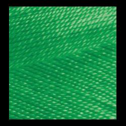 "Пряжа ""Miss"" цв. 123 изумруд 100% мерсеризованный хлопок 5х50гр / 280м ""Alize"" (Турция)"