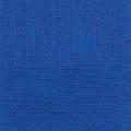 "Пряжа ""Ангорская тёплая"" цв. 026 василёк 40% шерсть 60% акрил 5х100гр / 480м ""Пехорка"""