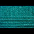 """Пряжа """"Австралийский меринос"""" цв. 335 изумруд 95% мериносовая шерсть 5% об. акрил 5х100гр / 400м """"Пехорка"""""""