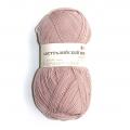 """Пряжа """"Австралийский меринос"""" цв. 374 розовый беж 95% мериносовая шерсть 5% об. акрил 5х100гр / 400м """"Пехорка"""""""
