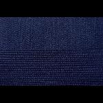 """Пряжа """"Австралийский меринос"""" цв. 571 синий 95% мериносовая шерсть 5% об. акрил 5х100гр / 400м """"Пехорка"""""""