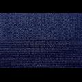 """Пряжа """"Бисерная"""" цв. 004 т. синий 100% акрил 5х100гр / 450м """"Пехорка"""""""