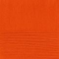 """Пряжа """"Элитная"""" цв. 250 рябина 100% мериносовая шерсть 10х50гр / 415м """"Пехорка"""""""