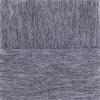 """Пряжа """"Гламурная"""" цв. 096 серый меланж 35% мериносовая шерсть 35% об. акрил 30% полиамид 10х50гр / 175м """"Пехорка"""""""