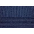 "Пряжа ""Хлопок натуральный"" цв. 004 т. синий 100% хлопок 5х100гр / 425м ""Пехорка"""