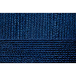"""Пряжа """"Конкурентная"""" цв. 571 синий 50% шерсть 50% акрил 10х100гр / 250м """"Пехорка"""""""