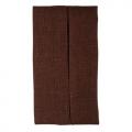 "Обратная сторона подушки с молнией 45х45см тёмно-коричневая ""RTO"""