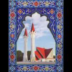 """Набор для вышивания бисером """"Мечеть Ля-ля Тюльпан"""" """"МП Студия"""""""