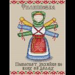 """Набор для вышивания """"Славянский оберег. Филипповка"""" """"МП Студия"""""""