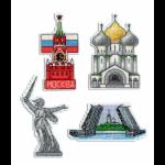 """Набор для вышивания """"Магниты. Россия"""" """"МП Студия"""""""