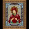 """Набор для вышивания бисером """"Пресвятая Богородица Семистрельная"""" """"Паутинка"""""""