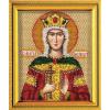 """Набор для вышивания бисером  """"Св. Царица Александра"""" """"Радуга бисера"""""""