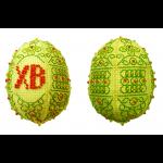"""Набор для вышивания бисером Яйцо """"Весна"""" """"Zengana"""""""