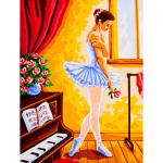 """Канва с рисунком для вышивания гобелена """"Уроки танцев"""" 40х50см """"Collection D'art"""""""