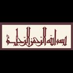 """Канва с рисунком для вышивания гобелена """"Аллах. Его величество"""" 35х80см """"Grafitec"""""""