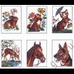 "Канва с рисунком для вышивания гобелена ""Животные 6шт"" 60х50см ""Gobelin Diamant"""