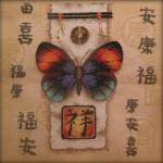 """Набор для вышивания """"Восточная бабочка"""" """"Dimensions"""" (США)"""