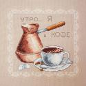 """Набор для вышивания """"Черный кофе"""" """"Марья Искусница"""""""