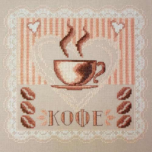 Вышивка крестом с кофе 195