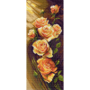 """Канва с рисунком """"Жёлтые розы"""" """"Матренин Посад"""""""