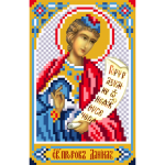 """Рисунок на шелке для вышивания бисером """"Святой Даниил пророк"""" """"Матренин Посад"""""""