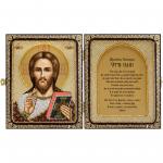 """Набор для вышивания бисером """"Складень с молитвой. Христос Спаситель"""" """"Нова Слобода"""""""