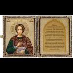 """Набор для вышивания бисером """"Складень с молитвой. Св. Великомученик и Целитель Пантелеймон"""" """"Нова Слобода"""""""
