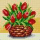 "Набор для вышивания OR5001 ""Тюльпаны"" ""Orchidea"""