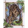 """Набор для вышивания """"Дымчатый леопард"""" """"Panna"""""""