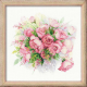 """Набор для вышивания """"Акварельные розы"""" """"Риолис"""""""