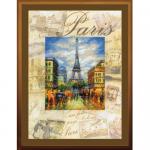 """Набор для вышивания """"Города мира. Париж"""" """"Риолис"""""""