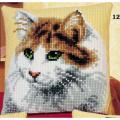 """Набор для вышивания Подушка """"Кошка"""" 40х40см """"Vervaco"""""""