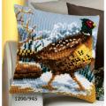 """Набор для вышивания Подушка """"Важная птица"""" 40х40см """"Vervaco"""""""