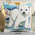 """Набор для вышивания Подушка """"Белый медвежонок"""" 40х40см """"Vervaco"""""""