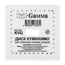 """Диск Кумихимо для плетения плоских шнуров """"Gamma"""""""