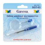 """Набор инструментов для шитья SGT-03 """"Gamma"""""""