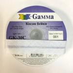 "Косая бейка х/б 40мм цв. 001 белый ""Gamma"""