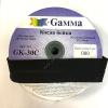 "Косая бейка х/б 40мм цв. 080 чёрный ""Gamma"""