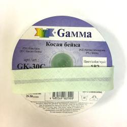 """Косая бейка х/б 40мм цв. 182 мятный """"Gamma"""""""