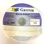 """Косая бейка х/б 40мм цв. 183 молочный """"Gamma"""""""