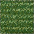 "Ткань для пэчворк (50x55см) 4513-892 ""Stof"" (Дания)"