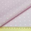 """Ткань для пэчворк (48x50см) AM626014 из коллекции """"Совушки и птички"""" """"ArtMix"""""""