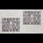 """Ткань для пэчворк (60x110см) 31074-70 из коллекции """"Il Nostro Natale"""" """"Lecien"""" (Япония)"""