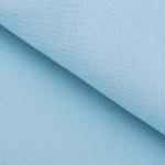 """Ткань для пэчворк (50x55см) 13-4409 голубая из коллекции """"Краски жизни"""" """"Peppy"""""""