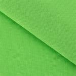 "Ткань для пэчворк (50x55см) 15-0146 ярко-зеленая из коллекции ""Краски жизни"" ""Peppy"""