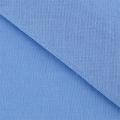 """Ткань для пэчворк (50x55см) 15-3919 серо-голубая из коллекции """"Краски жизни"""" """"Peppy"""""""