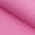 """Ткань для пэчворк (50x55см) 16-2120 розово-сиреневая из коллекции """"Краски жизни"""" """"Peppy"""""""