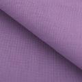 """Ткань для пэчворк (50x55см) 16-3525 лиловая из коллекции """"Краски жизни"""" """"Peppy"""""""