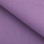 """Ткань для пэчворк 16-3525 лиловый из коллекции """"Краски жизни"""" """"Peppy"""""""